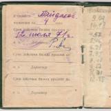 Билет учащегося Тайдакова В.