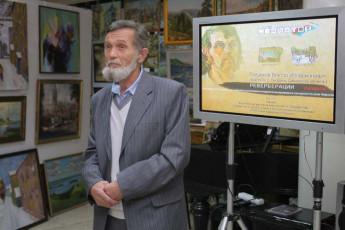 Виктор Тайдаков «Реверберации» в Самаре